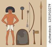 set of ancient  egyptian... | Shutterstock .eps vector #1251910279