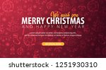 merry christmas and happy new... | Shutterstock .eps vector #1251930310