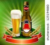 illustration of bottle and... | Shutterstock .eps vector #125194880