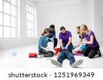 group of young people during... | Shutterstock . vector #1251969349