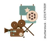 vintage cinema media | Shutterstock .eps vector #1251974509