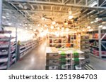 blurry abstract wide selection...   Shutterstock . vector #1251984703