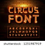 circus marquee fonts on brick... | Shutterstock .eps vector #1251987919