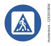 vector road sign | Shutterstock .eps vector #1252013836