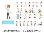 vector young adult woman in... | Shutterstock .eps vector #1252014940