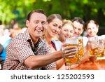 in beer garden   friends in...   Shutterstock . vector #125202593