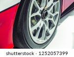 close up car mag wheel... | Shutterstock . vector #1252057399