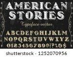 vector illustration font script ... | Shutterstock .eps vector #1252070956
