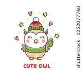cute winter owl in a hat and...   Shutterstock .eps vector #1252077760
