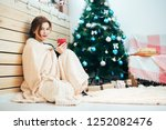 beautiful girl with red mug... | Shutterstock . vector #1252082476