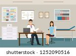 woman patient at a doctor's... | Shutterstock . vector #1252090516