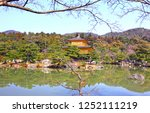 kinkaku ji temple  also known... | Shutterstock . vector #1252111219
