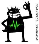 perfect health funny cartoon...   Shutterstock .eps vector #1252141933