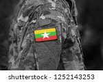 myanmar and also known as burma ... | Shutterstock . vector #1252143253
