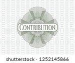 green passport style rosette... | Shutterstock .eps vector #1252145866