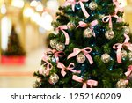 picture of christmas tree with... | Shutterstock . vector #1252160209