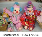 budapest  hungary   december 15 ... | Shutterstock . vector #1252170313