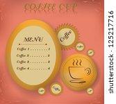 menu coffee cup vector | Shutterstock .eps vector #125217716