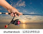fishing rods   handle   hold on ...   Shutterstock . vector #1252195513