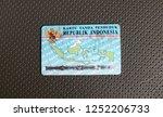 depok  indonesia   december 8 ... | Shutterstock . vector #1252206733
