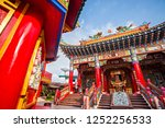 singkawang  west kalimantan ... | Shutterstock . vector #1252256533