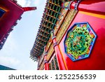 singkawang  west kalimantan ... | Shutterstock . vector #1252256539