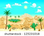 desert with oasis. the sides...