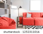 interior of the room in light... | Shutterstock . vector #1252311016