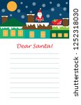 christmas letter to santa claus ...   Shutterstock .eps vector #1252318030