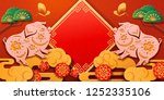 happy new year in chinese paper ... | Shutterstock . vector #1252335106
