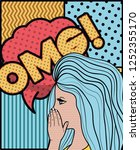 woman saying omg pop art style   Shutterstock .eps vector #1252355170