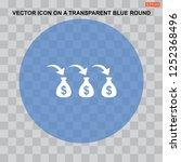 money bag icon flat symbol... | Shutterstock .eps vector #1252368496