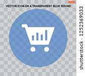 growth of business icon vector... | Shutterstock .eps vector #1252369033