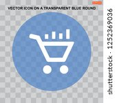 growth of business icon vector... | Shutterstock .eps vector #1252369036