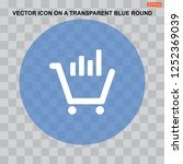 growth of business icon vector... | Shutterstock .eps vector #1252369039