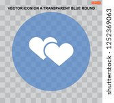 heart icon vector. perfect love ... | Shutterstock .eps vector #1252369063