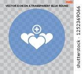 heart icon vector. perfect love ... | Shutterstock .eps vector #1252369066