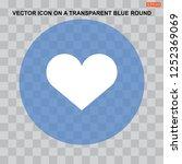 heart icon vector. perfect love ... | Shutterstock .eps vector #1252369069
