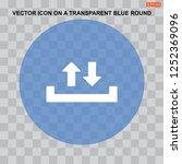 download icon vector flat... | Shutterstock .eps vector #1252369096