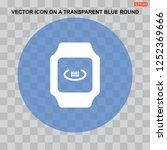 smart watch icon vector  flat...   Shutterstock .eps vector #1252369666