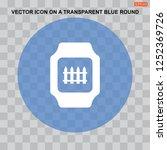 smart watch icon vector  flat...   Shutterstock .eps vector #1252369726