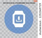smart watch icon vector  flat...   Shutterstock .eps vector #1252369729