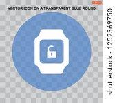 smart watch icon vector  flat... | Shutterstock .eps vector #1252369750