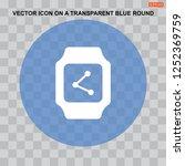 smart watch icon vector  flat... | Shutterstock .eps vector #1252369759
