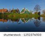 zaanse schans  netherlands  ... | Shutterstock . vector #1252376503