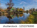 zaanse schans  netherlands  ... | Shutterstock . vector #1252378300