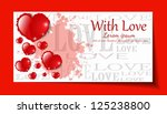 heart from paper valentines day ... | Shutterstock .eps vector #125238800