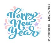 happy new year blue vintage... | Shutterstock . vector #1252407889