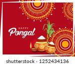 illustration of happy pongal. | Shutterstock .eps vector #1252434136