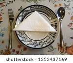art of food | Shutterstock . vector #1252437169